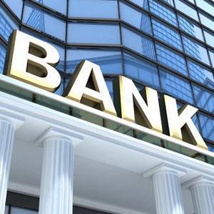 Банки Ермиша