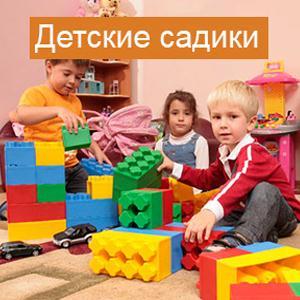 Детские сады Ермиша