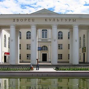Дворцы и дома культуры Ермиша