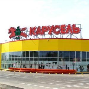 Гипермаркеты Ермиша