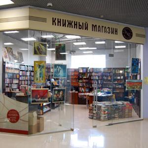 Книжные магазины Ермиша