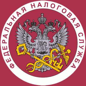 Налоговые инспекции, службы Ермиша