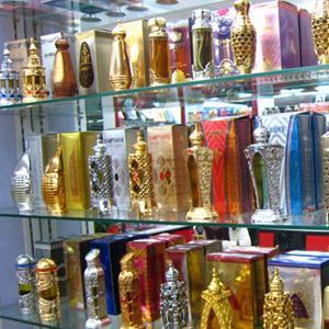 Парфюмерные магазины Ермиша