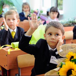 Школы Ермиша