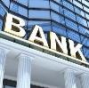 Банки в Ермише