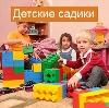 Детские сады в Ермише