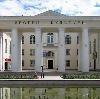 Дворцы и дома культуры в Ермише
