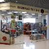 Книжные магазины в Ермише