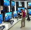 Магазины электроники в Ермише
