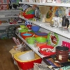 Магазины хозтоваров в Ермише