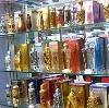 Парфюмерные магазины в Ермише