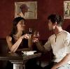 Рестораны, кафе, бары в Ермише