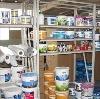 Строительные магазины в Ермише