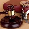 Суды в Ермише