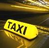 Такси в Ермише
