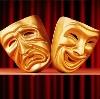 Театры в Ермише