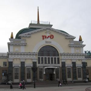 Железнодорожные вокзалы Ермиша